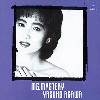 MS. MYSTERY