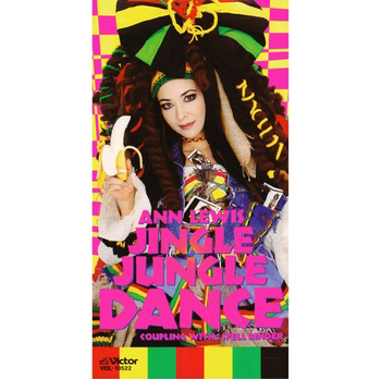 JINGLE JUNGLE DANCE