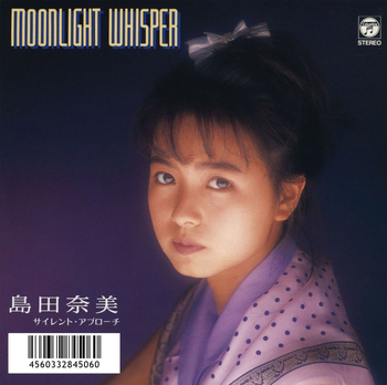 MOONLIGHT WHISPER