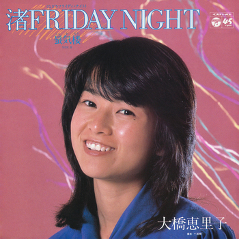 渚FRIDAY NIGHT